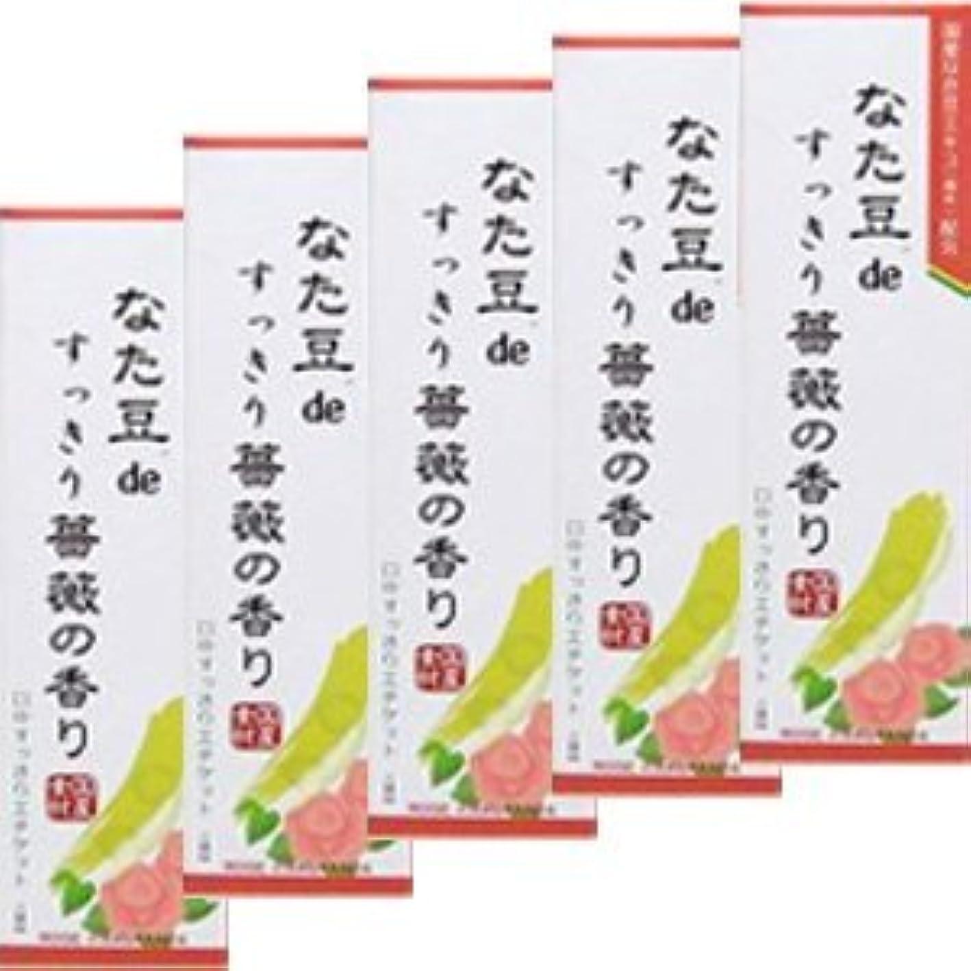 過敏な運賃ラウンジなた豆deすっきり薔薇の香り 120gx5個 (4543268071192)