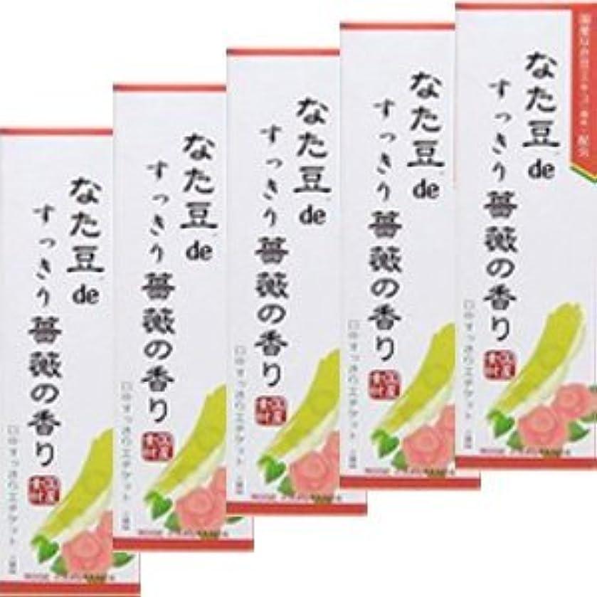 農夫自動受益者なた豆deすっきり薔薇の香り 120gx5個 (4543268071192)
