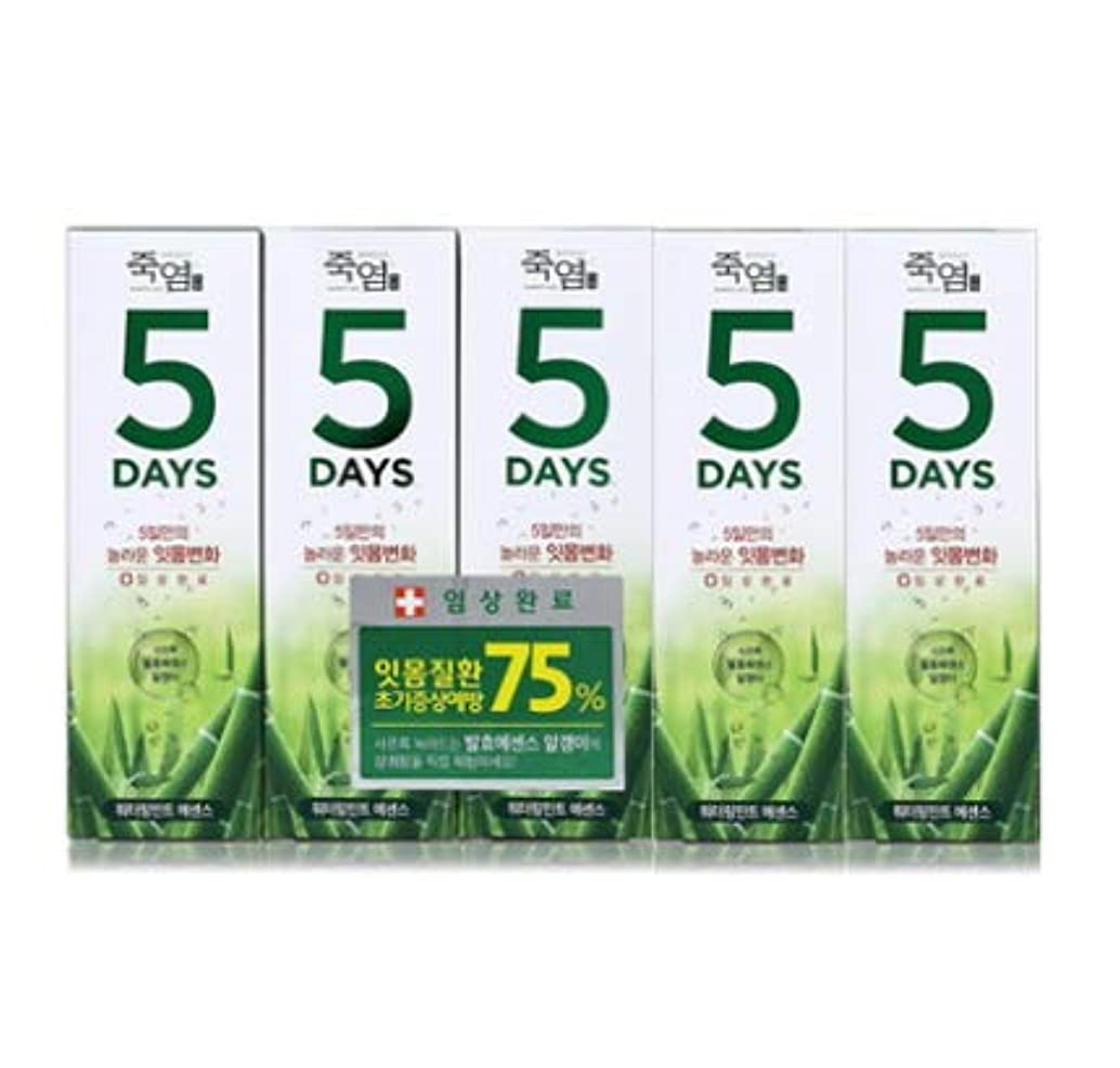 力衰える縞模様の[LG Care/LG生活健康]竹塩歯磨き粉5daysウォーターリングミント100g x5ea/歯磨きセットスペシャル?リミテッドToothpaste Set Special Limited Korea(海外直送品)