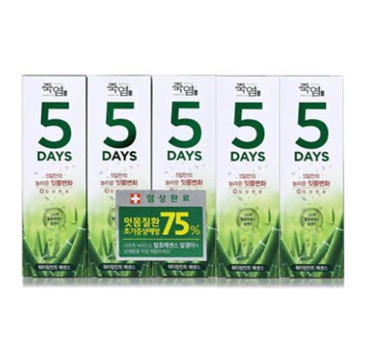 チャーミング瞳堤防[LG Care/LG生活健康]竹塩歯磨き粉5daysウォーターリングミント100g x5ea/歯磨きセットスペシャル?リミテッドToothpaste Set Special Limited Korea(海外直送品)