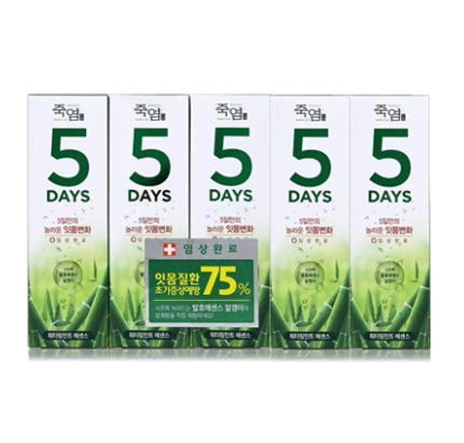 曲テレビ局家畜[LG Care/LG生活健康]竹塩歯磨き粉5daysウォーターリングミント100g x5ea/歯磨きセットスペシャル?リミテッドToothpaste Set Special Limited Korea(海外直送品)