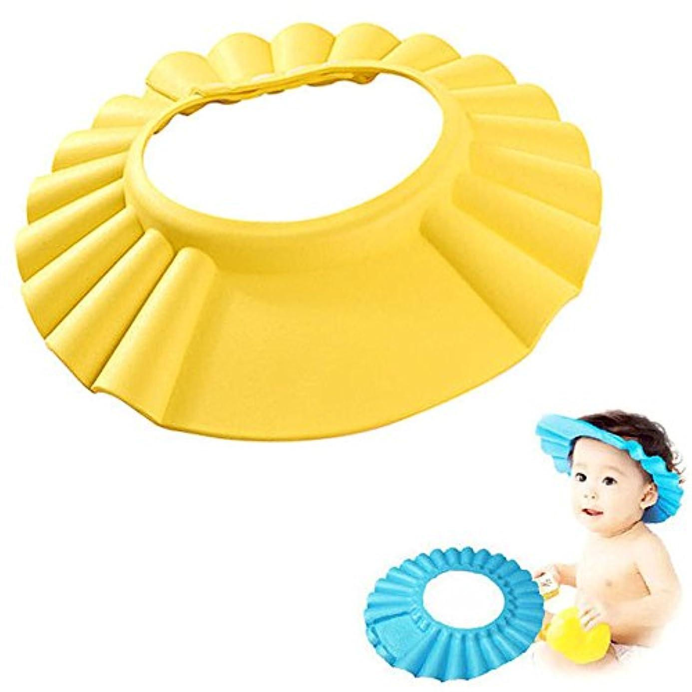 デマンド行政習字シャンプーハット 子供 洗髪用帽子 お風呂 防水帽 水漏れない樹脂 サイズ調節 (イエロー))