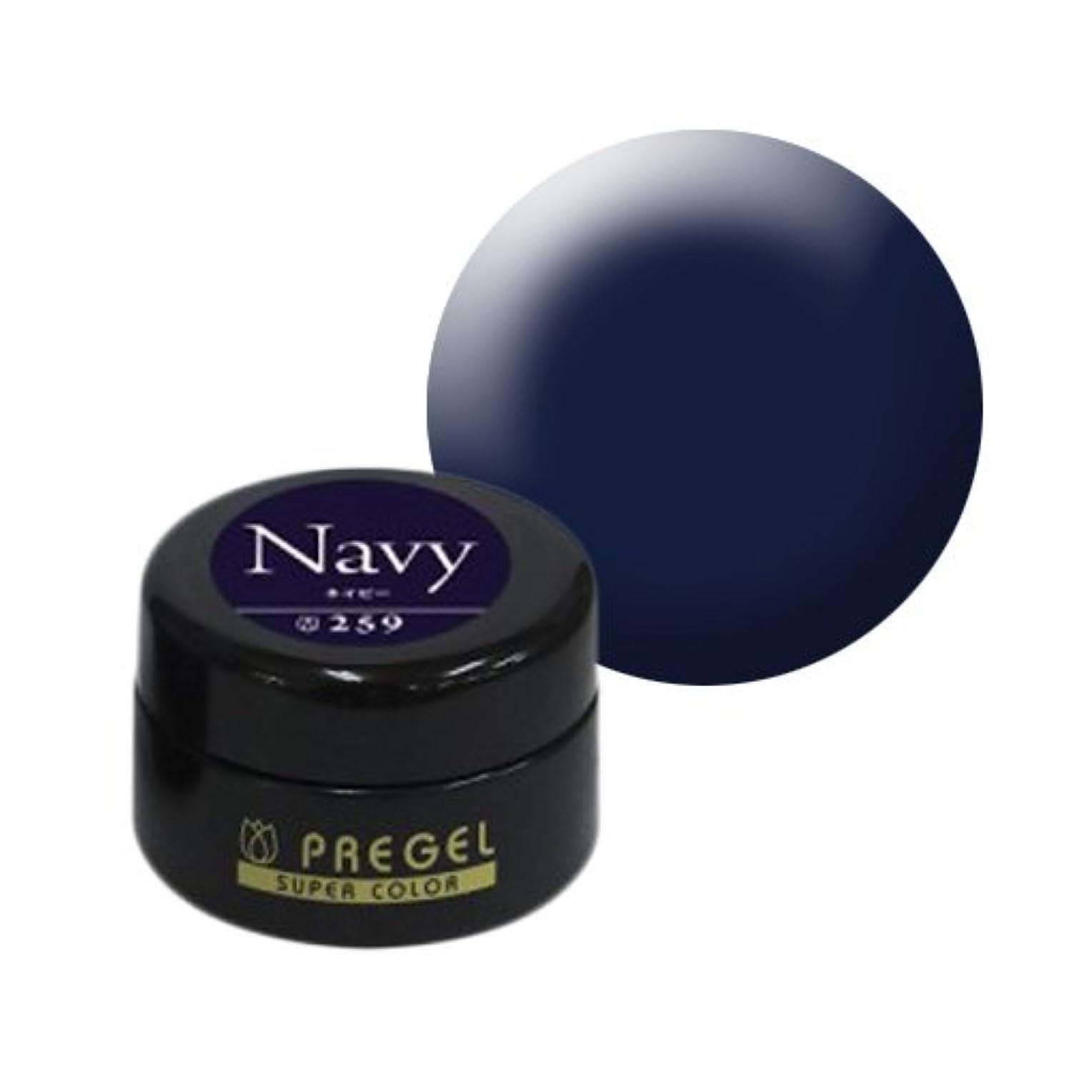 戦争免疫宣伝【PREGEL】カラーEx ネイビー / PG-CE259 【UV&LED】プリジェル カラージェル ジェルネイル用品