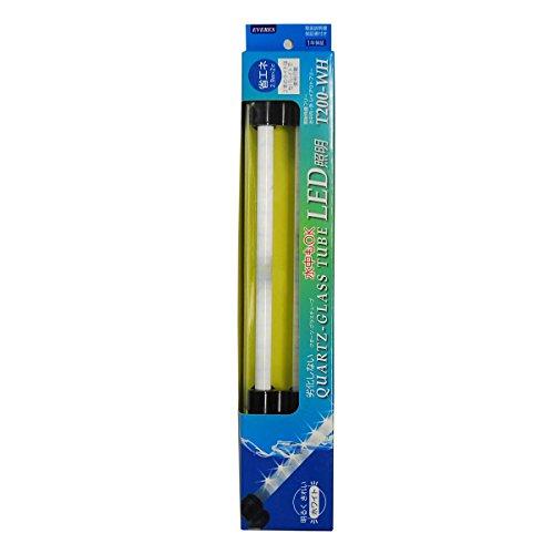 エヴァリス クオーツグラスチューブ LED照明 T200-WH