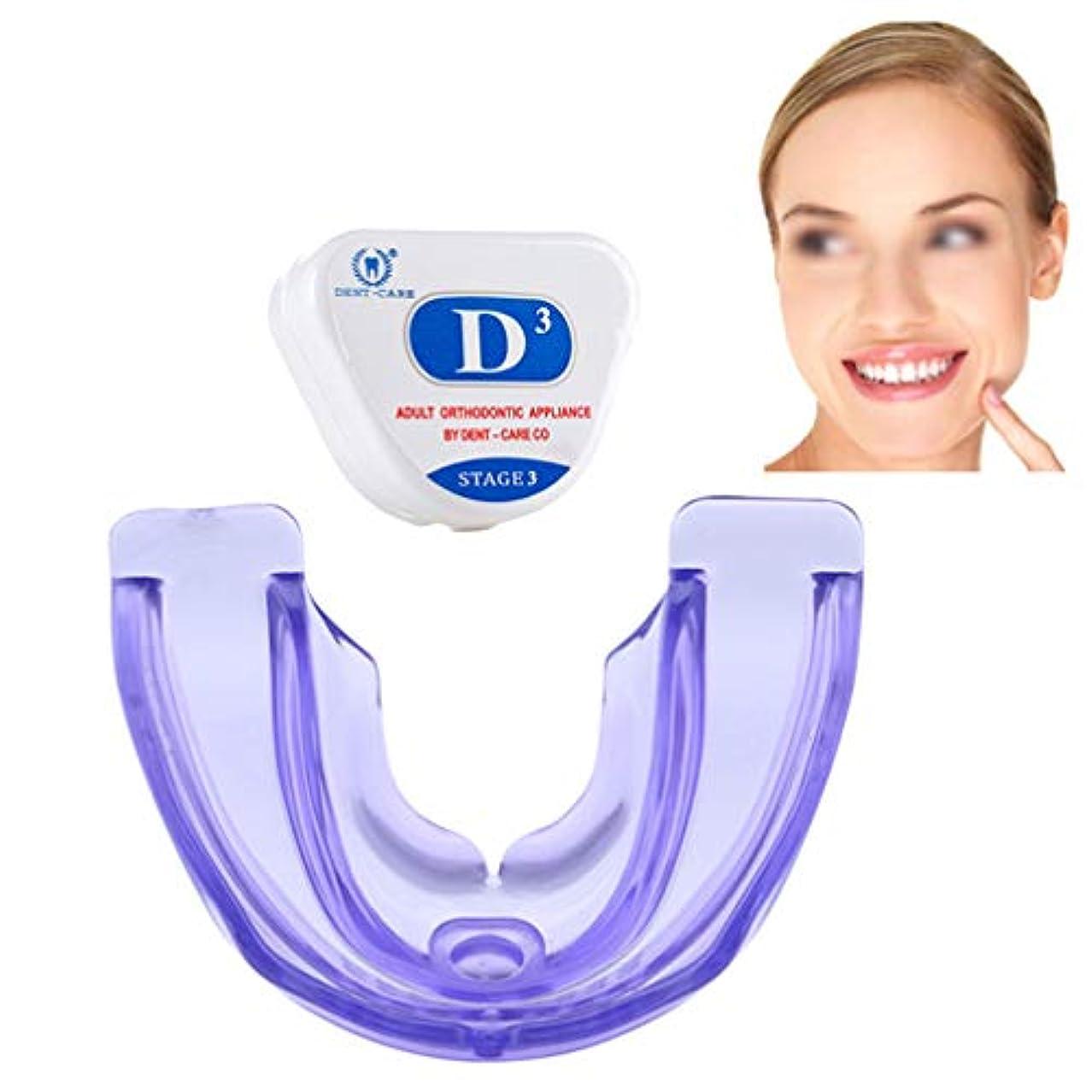 女性オートスリム矯正リテーナー、歯列矯正トレーナー歯科用歯科用器具リテーナー歯を白くするインビジブルブレース、(3段階)