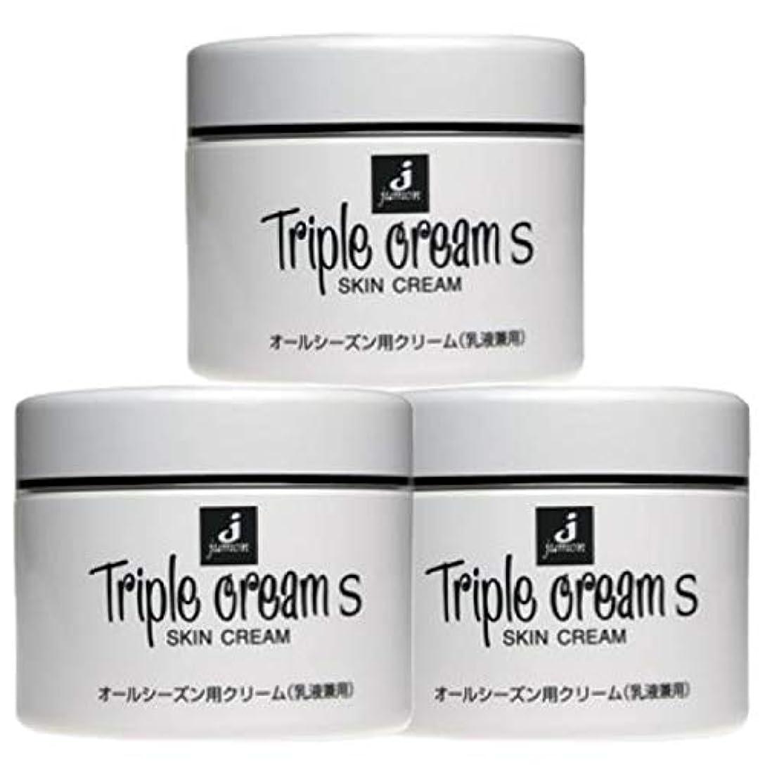フィード絶え間ない騒ジュモン化粧品 トリプルクリームS 215g(3個セット)