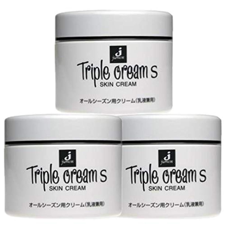 床を掃除する割り当てまともなジュモン化粧品 トリプルクリームS 215g(3個セット)