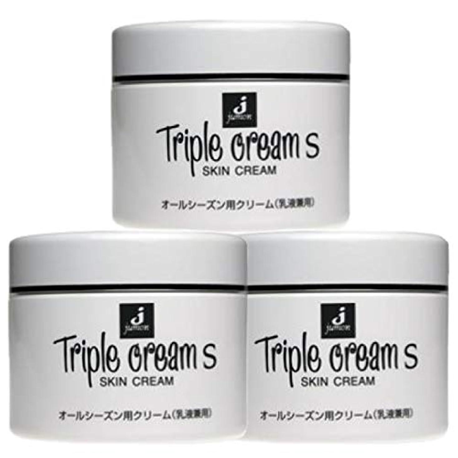 不透明な調べる好きジュモン化粧品 トリプルクリームS 215g(3個セット)