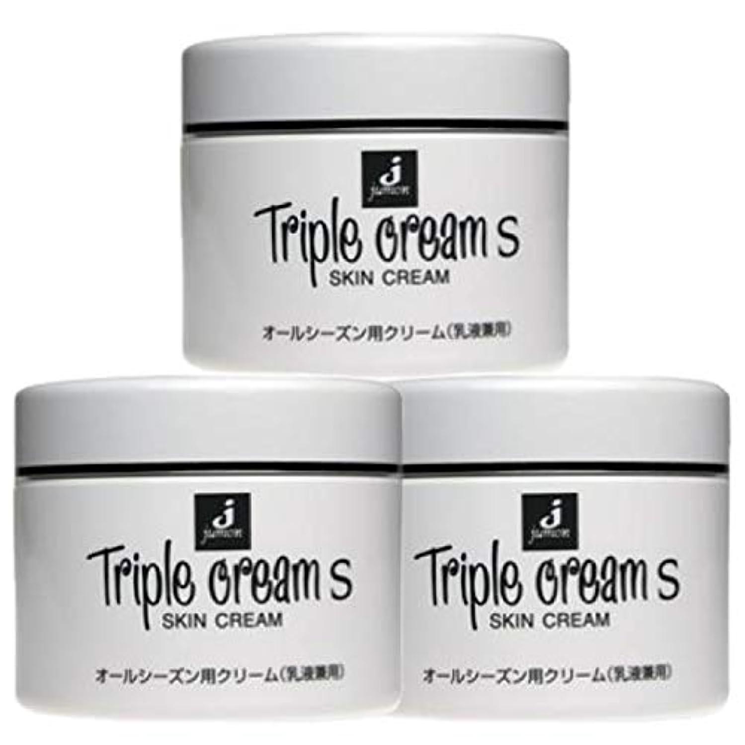 航海ブリーク小切手ジュモン化粧品 トリプルクリームS 215g(3個セット)