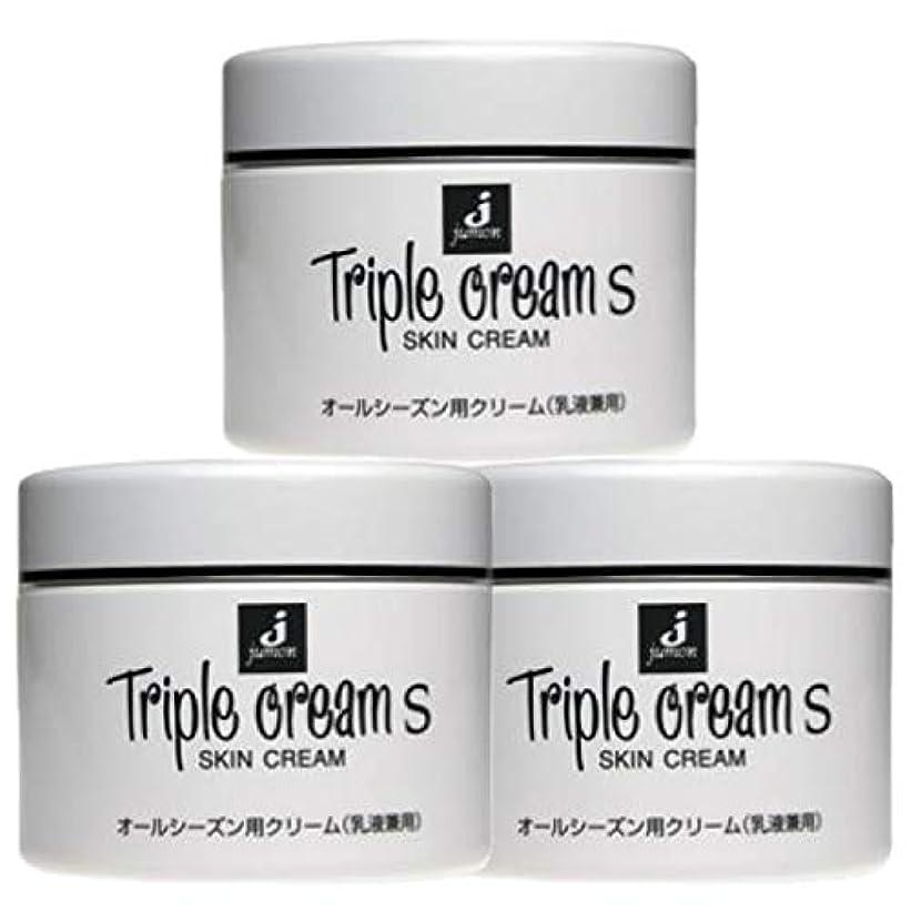 足音埋める主流ジュモン化粧品 トリプルクリームS 215g(3個セット)
