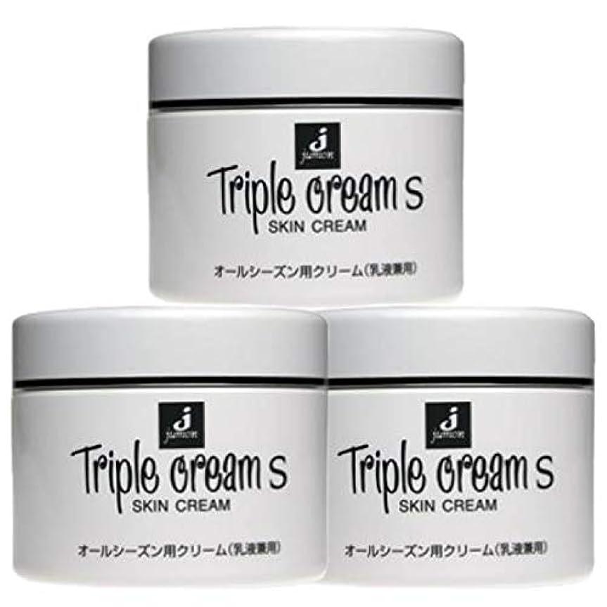 玉ねぎシロナガスクジラ要求ジュモン化粧品 トリプルクリームS 215g(3個セット)