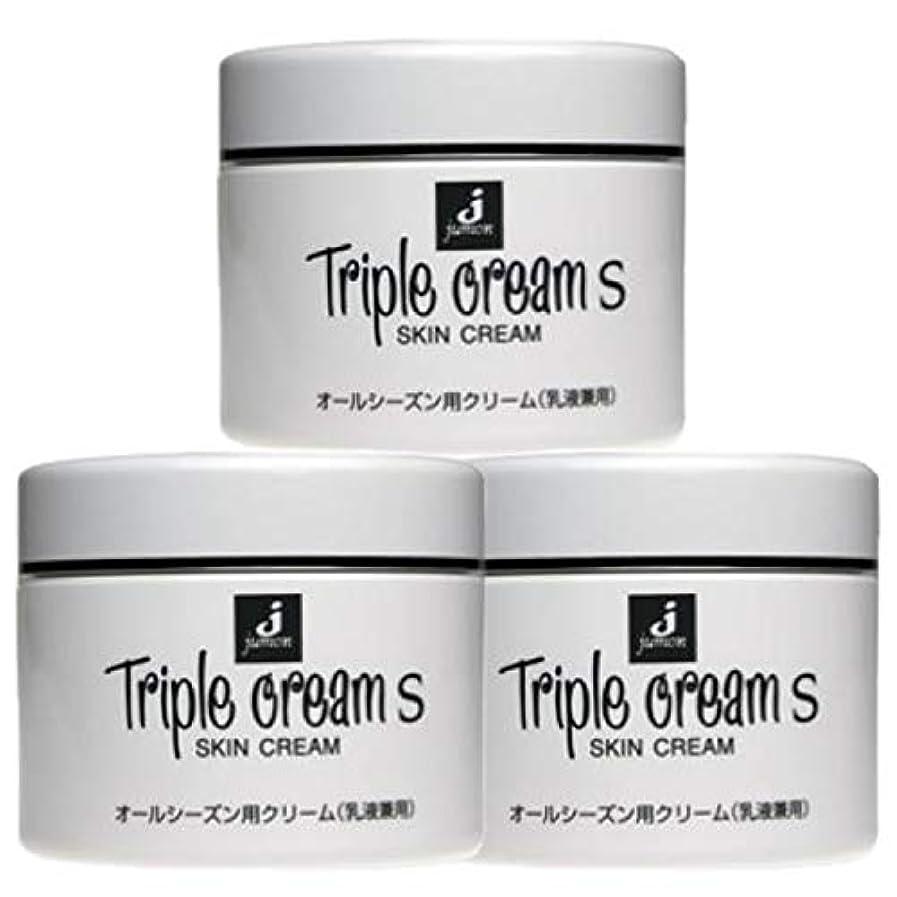 ナースリブ確保するジュモン化粧品 トリプルクリームS 215g(3個セット)