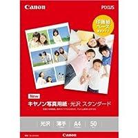 (まとめ)キヤノン 写真用紙・光沢 スタンダードSD-201A450 A4 0863C005 1冊(50枚) 【×3セット】 〈簡易梱包