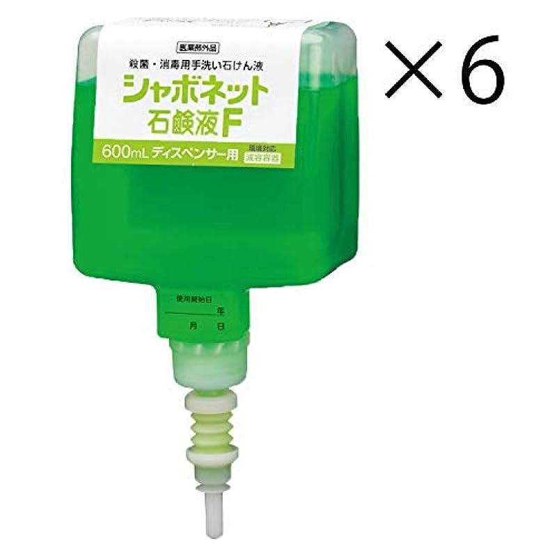 エール効果的ブレースシャボネットF 600mL UD-8600S-PHJ,MD-8600S-PHJ専用×6本
