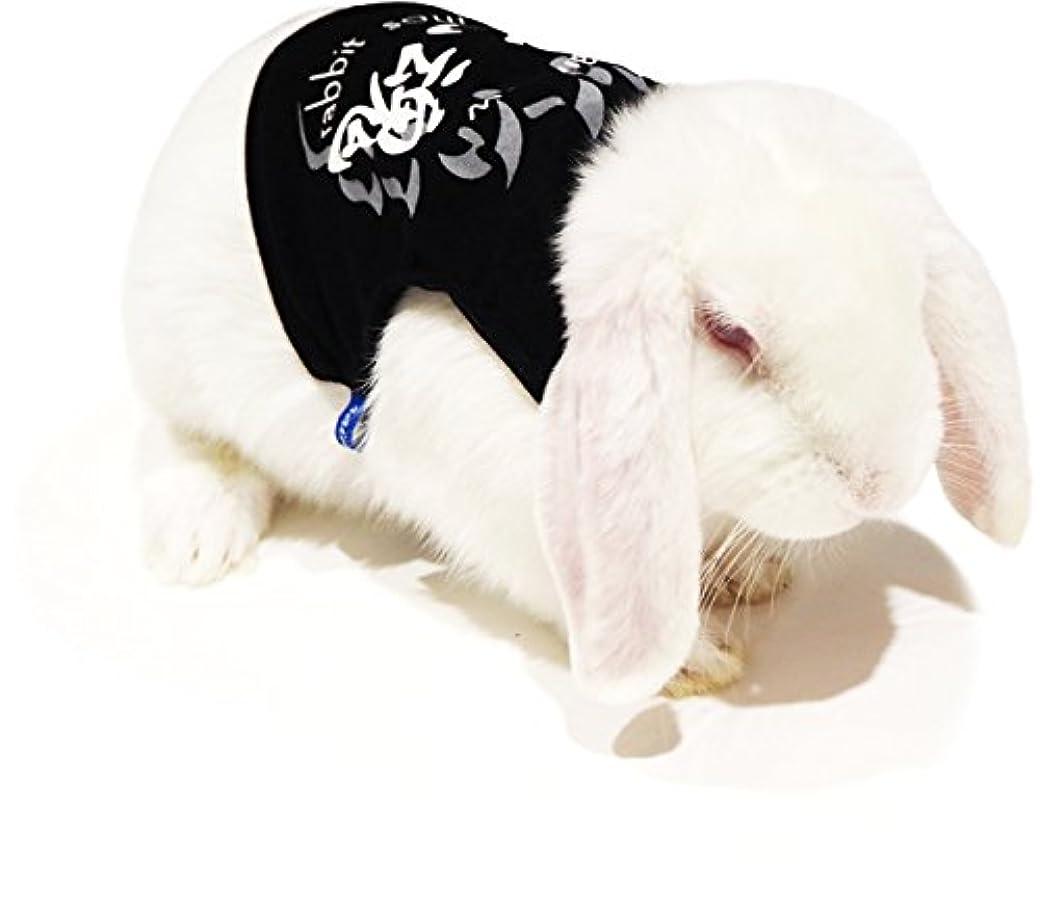 恩赦期間重量[レインボー]rabbit兎魂(S)ブラック