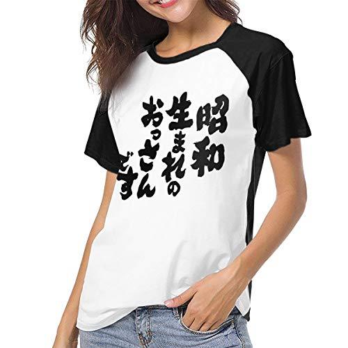 【昭和生まれのおっさんです】 ラグラン 半袖 カジュアル 格好いい プリント 通学 女性 Tシャツ レディース 野球ユニフォーム