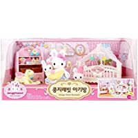 KONGGI RABBIT Baby Room Doll Play コンジ?ラビット赤ちゃんの部屋人形遊び [海外直送品]