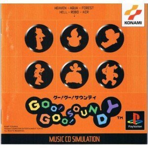 Goo! Goo! SOUNDY