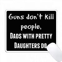 ガンズは人を殺してはいけない、美しい娘を持つお父さんは PC Mouse Pad パソコン マウスパッド