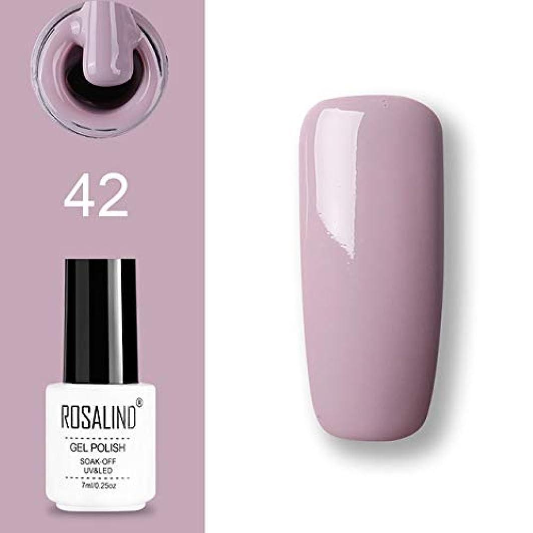 ファッションアイテム ROSALINDジェルポリッシュセットUV半永久プライマートップコートポリジェルニスネイルアートマニキュアジェル、容量:7ml 42ネイルポリッシュ 環境に優しいマニキュア