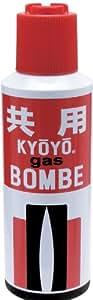 TokyoPipe(トウキョウパイプ) 共用ガスボンベ 120g