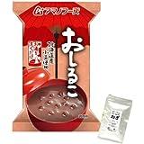 アマノフーズ フリーズドライ おしるこ 20食 【 素材にこだわった 北海道産 小豆 使用 】( 合成甘味料 不使用…