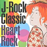 J-Rock Classic-Heart Rock-