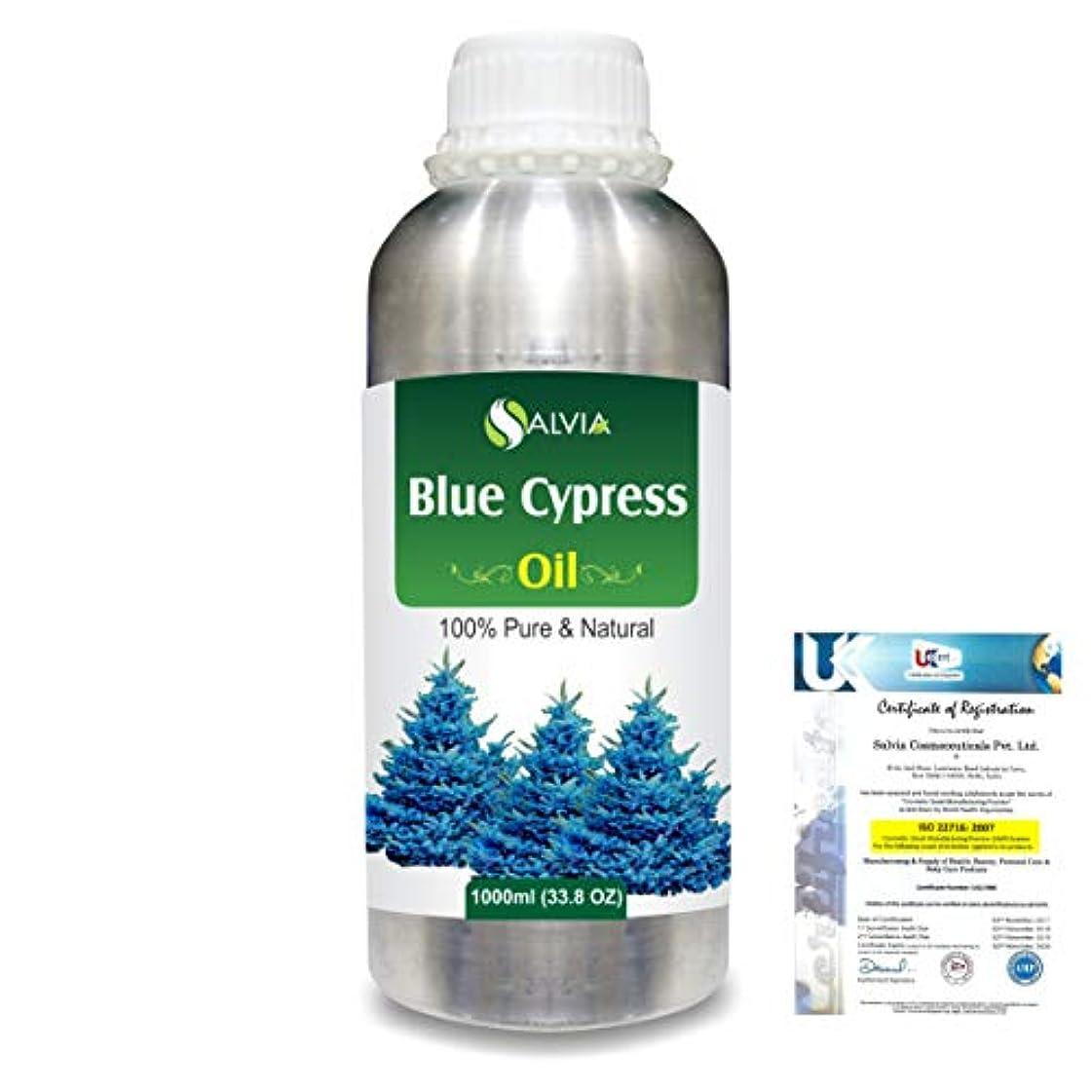 意味のある処理する本物のBlue Cypress (Callitris Columellaris) 100% Natural Pure Essential Oil 1000ml/33.8fl.oz.