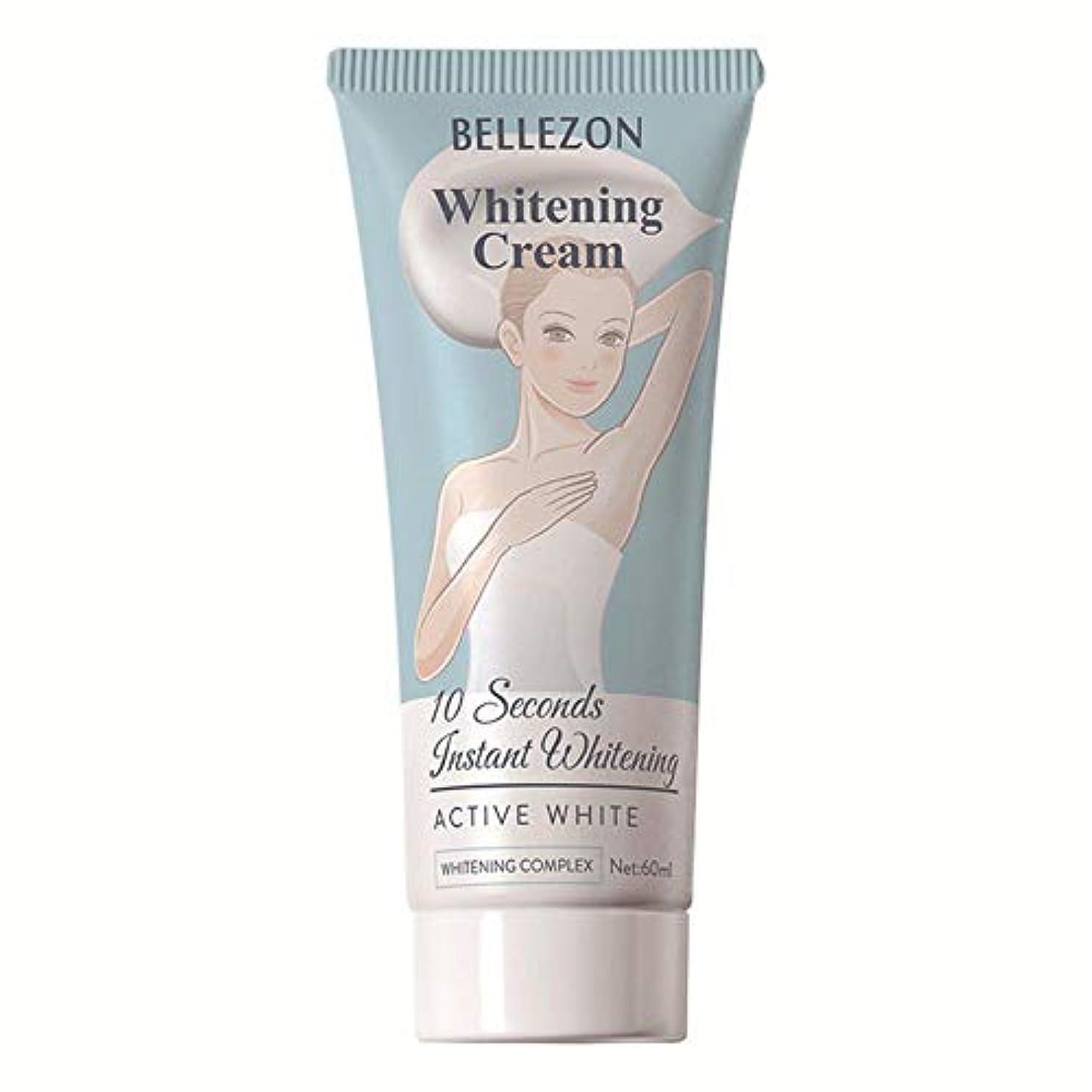美容師万歳放射するBETTER YOU (ベター ュー) 脇の下の美容クリーム、消臭剤、ボディ、プライベートパーツ、美容クリーム、美白、保湿