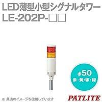 パトライト ( PATLITE ) シグナル・タワーLED小型積層信号灯直径50 赤緑 ポール取付け LE-202P-RG