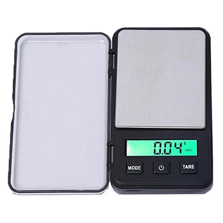 Xiton 務用(プロ用 携帯タイプ ポケットデジタル スケール(秤) 0.01~200g