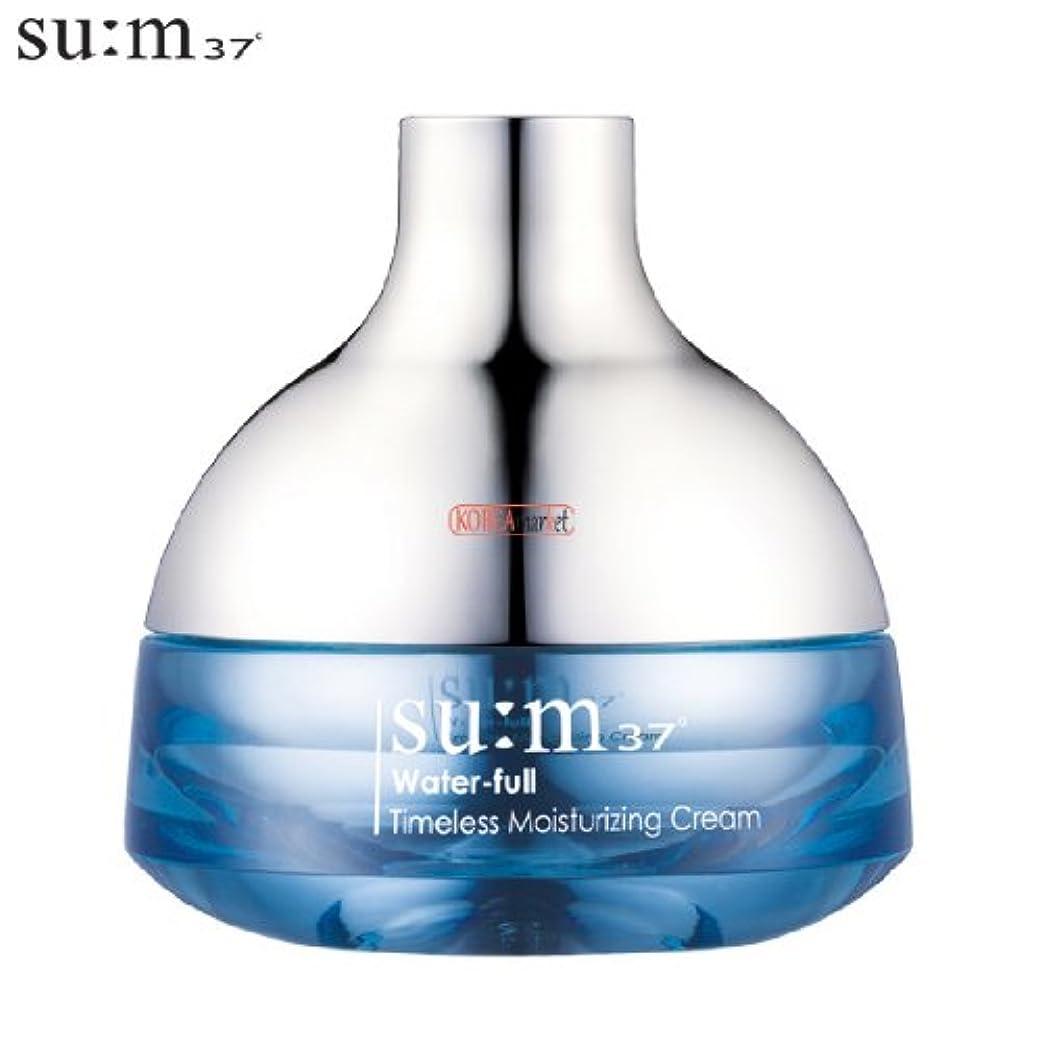 七時半カーテンインタフェースsu:m37°(スム37°)ウォーターフル タイムレス モイスチャライジングクリーム 海外直送品