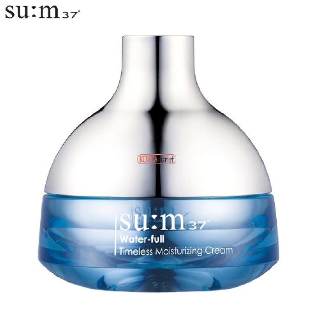 銀直感必要ないsu:m37°(スム37°)ウォーターフル タイムレス モイスチャライジングクリーム 海外直送品