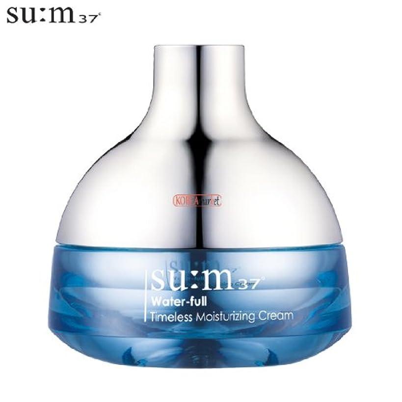 服を洗う工夫するひまわりsu:m37°(スム37°)ウォーターフル タイムレス モイスチャライジングクリーム 海外直送品