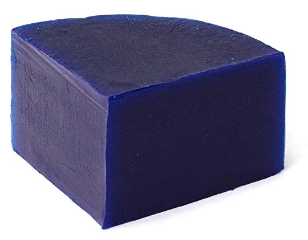 休暇壊滅的なテレビグリセリン クリアソープ (MPソープ) 色チップ 青 25g