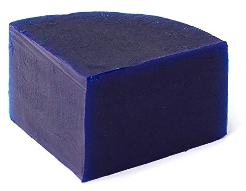 ソーシャル背骨マーケティンググリセリン クリアソープ 色チップ 青 25g (MPソープ)