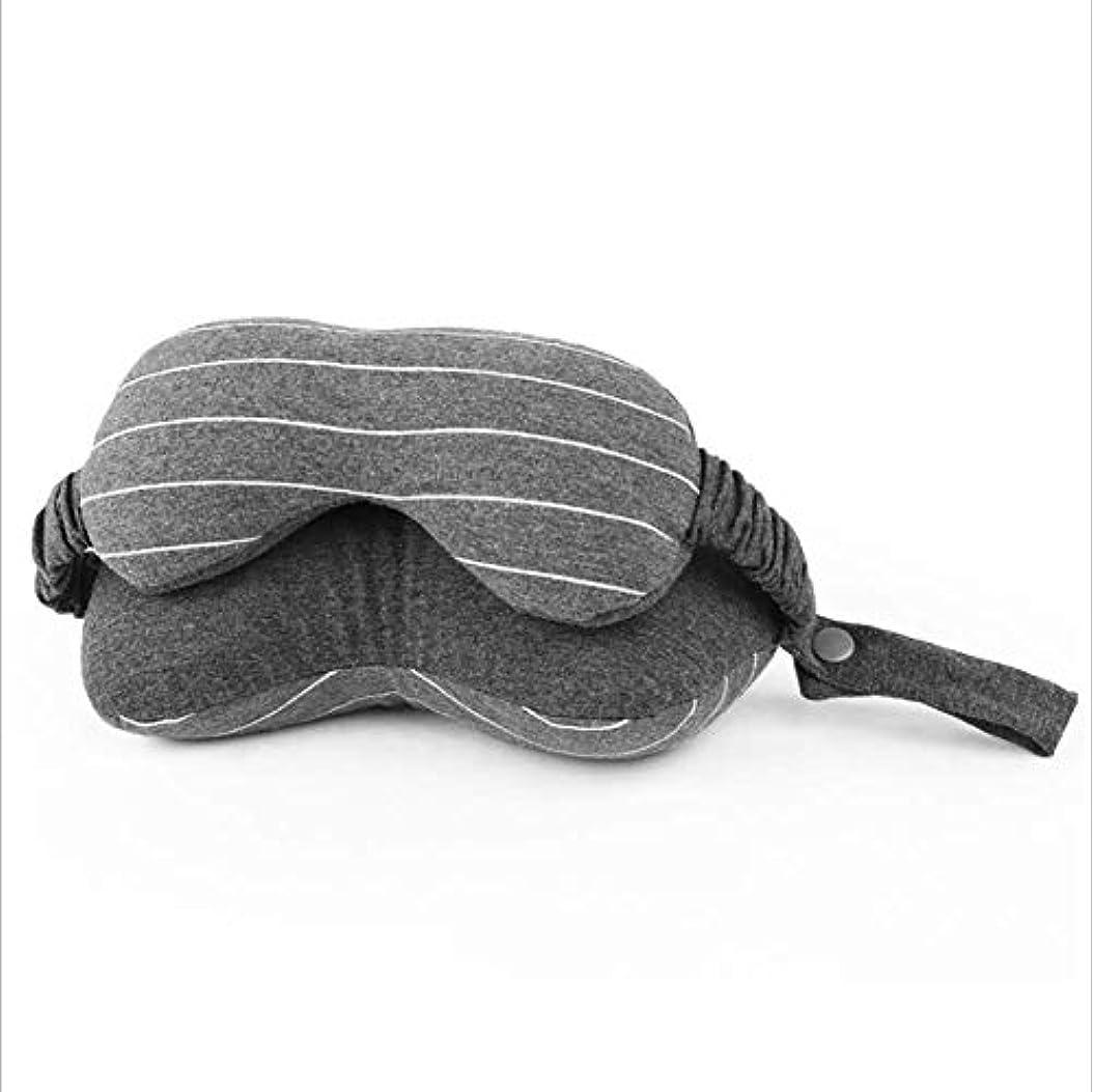賞ハイジャック飲料アイマスクの枕旅行の睡眠に適していますストレスリリーフユニセックスフルシェーディングソフトで快適な調節可能睡眠に役立ちます
