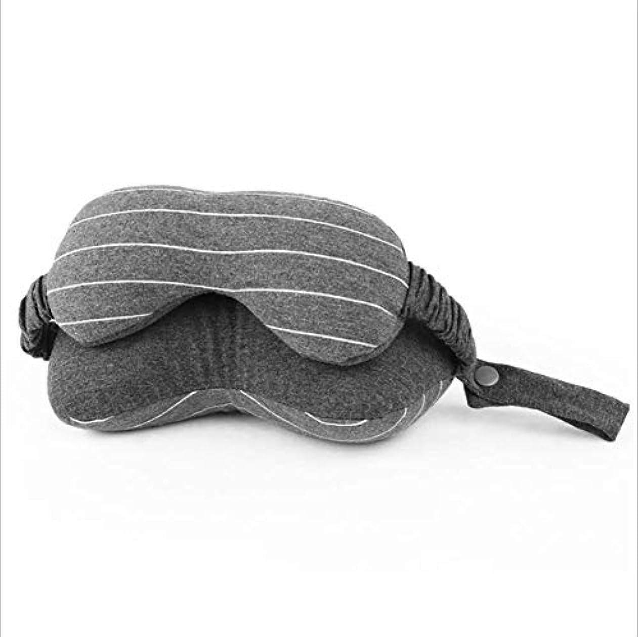アイマスクの枕旅行の睡眠に適していますストレスリリーフユニセックスフルシェーディングソフトで快適な調節可能睡眠に役立ちます