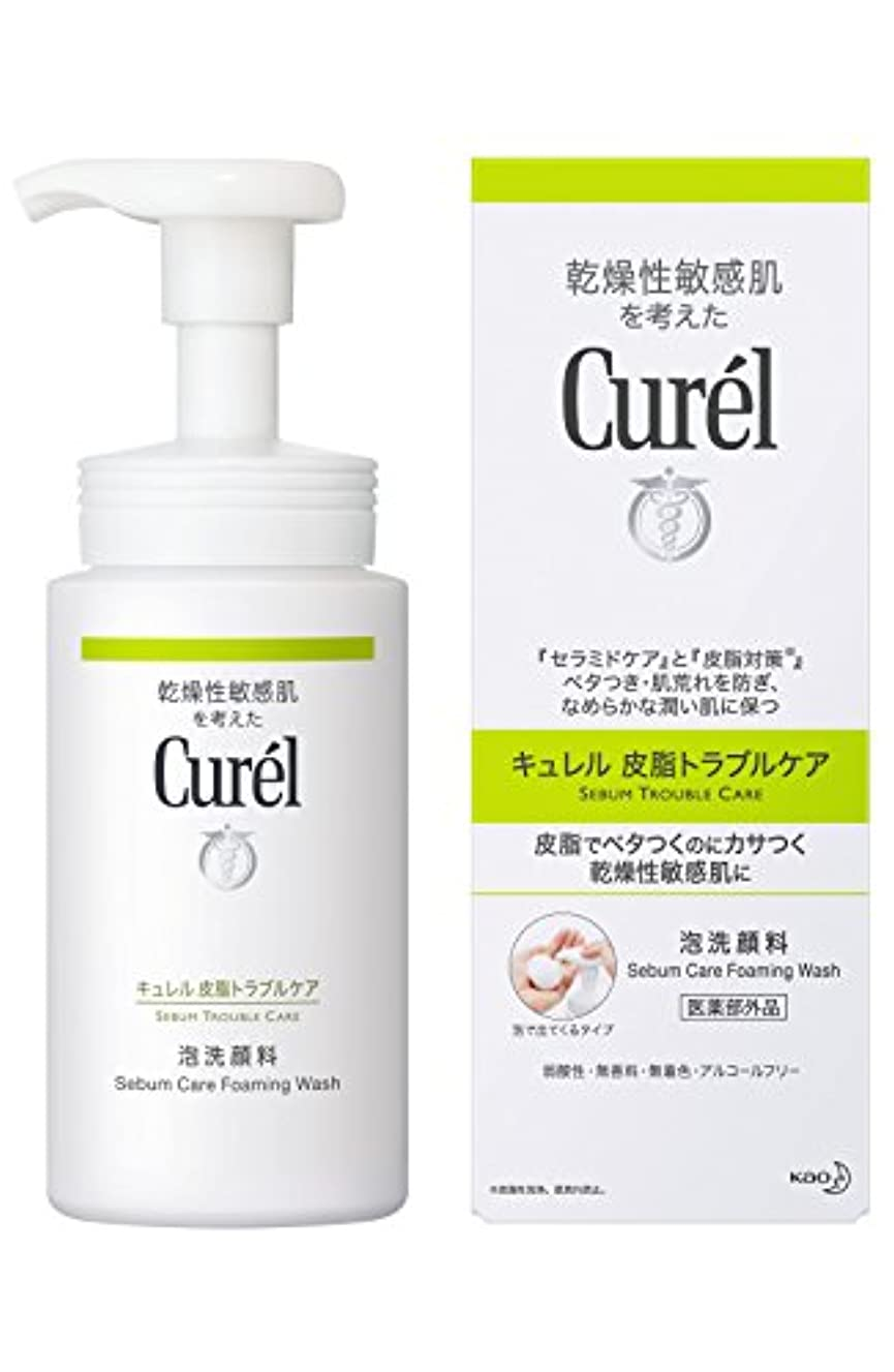 韓国語警報再現するキュレル 皮脂トラブルケア泡洗顔料 150ml