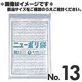 福助工業 ニューポリ袋03 (100枚セット) No.13