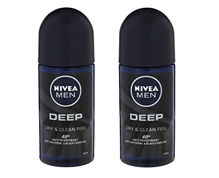 きつくスペア火山学(Pack of 2) Nivea Deep Anti-perspirant Deodorant Roll On for Men 50ml - (2パック) ニベア深い制汗剤デオドラントロールオン男性用50ml