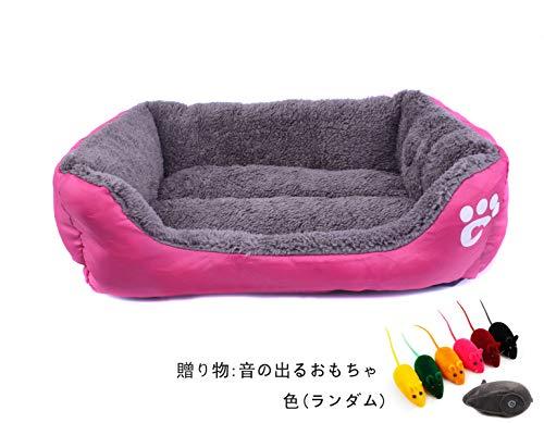 [ヴィペット]ペット 犬 猫 ベッド スクエア型 ソファ マット ふわふわ クッション 水洗い可 清潔 お手入れしやすい...