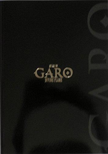 【映画パンフレット】 牙狼 GARO DIVINE FLAM...