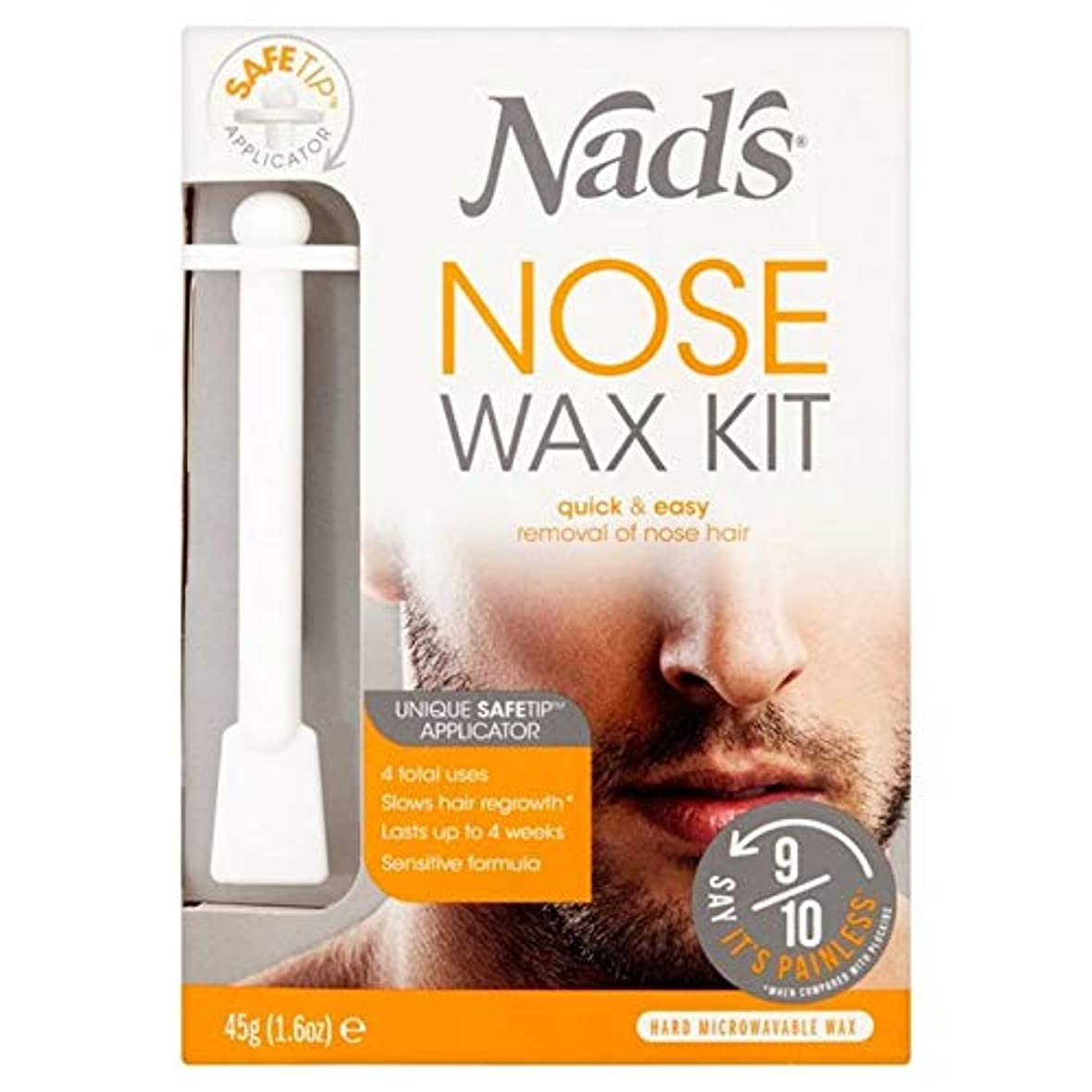 イデオロギー想定手書き[Nad's] Nadの鼻ワックスキット45グラム - Nad's Nose Wax Kit 45g [並行輸入品]