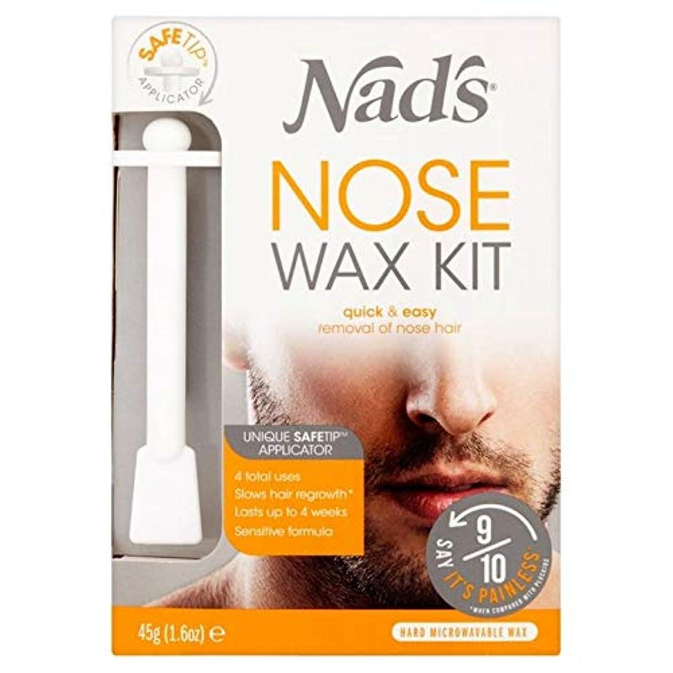 入り口連続的アヒル[Nad's] Nadの鼻ワックスキット45グラム - Nad's Nose Wax Kit 45g [並行輸入品]