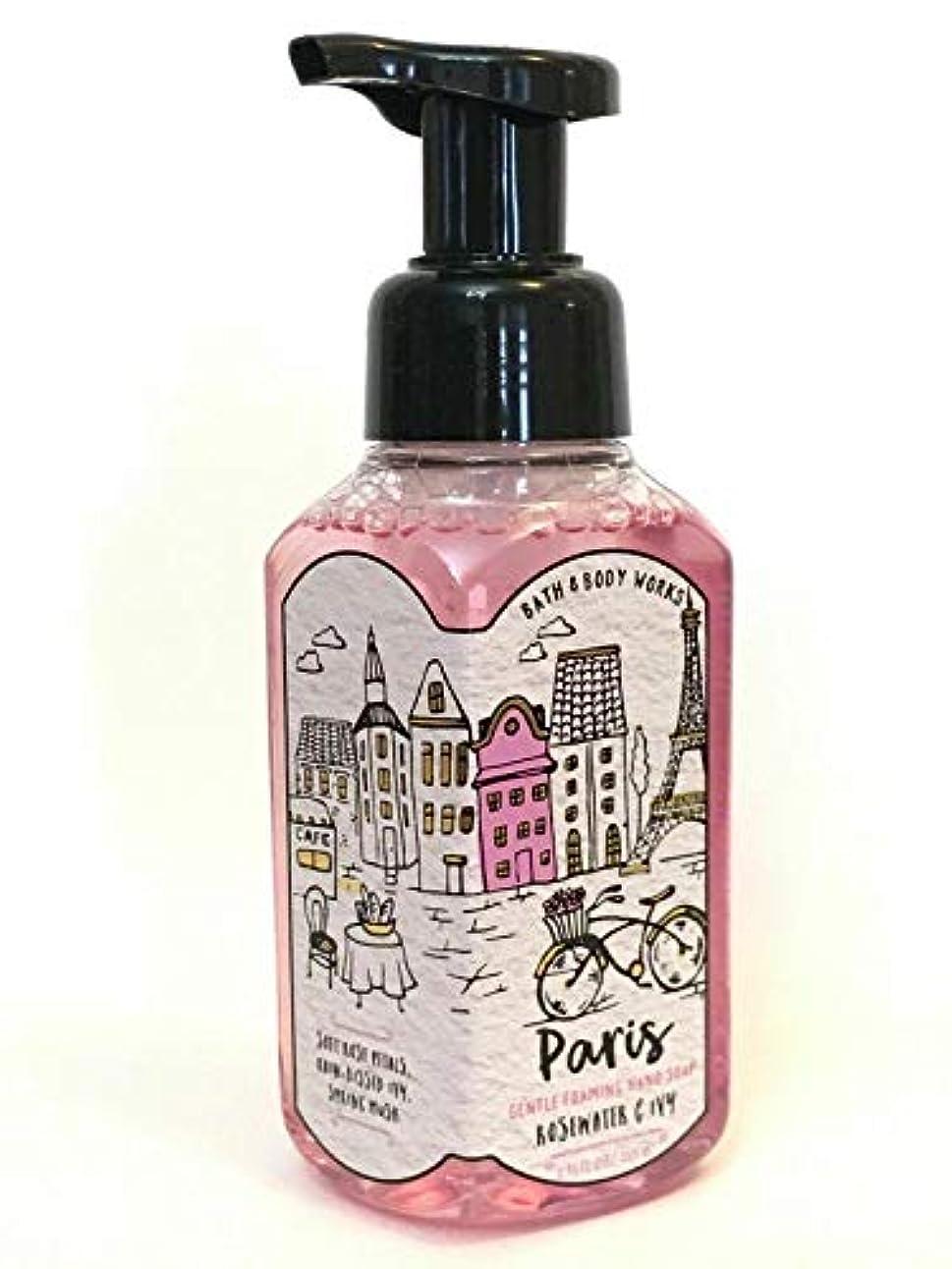 師匠プロテスタント陰気バス&ボディワークス パリス ローズウォーター&アイビー ジェントル フォーミング ハンドソープ Paris Rose Water & Ivy Gentle Foaming Hand Soap
