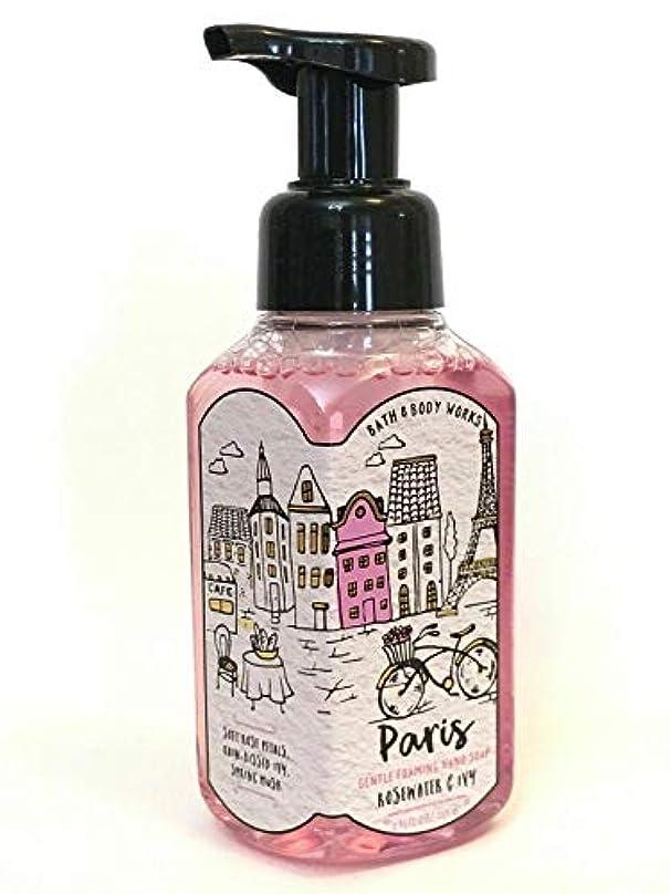 軍艦率直な第三バス&ボディワークス パリス ローズウォーター&アイビー ジェントル フォーミング ハンドソープ Paris Rose Water & Ivy Gentle Foaming Hand Soap