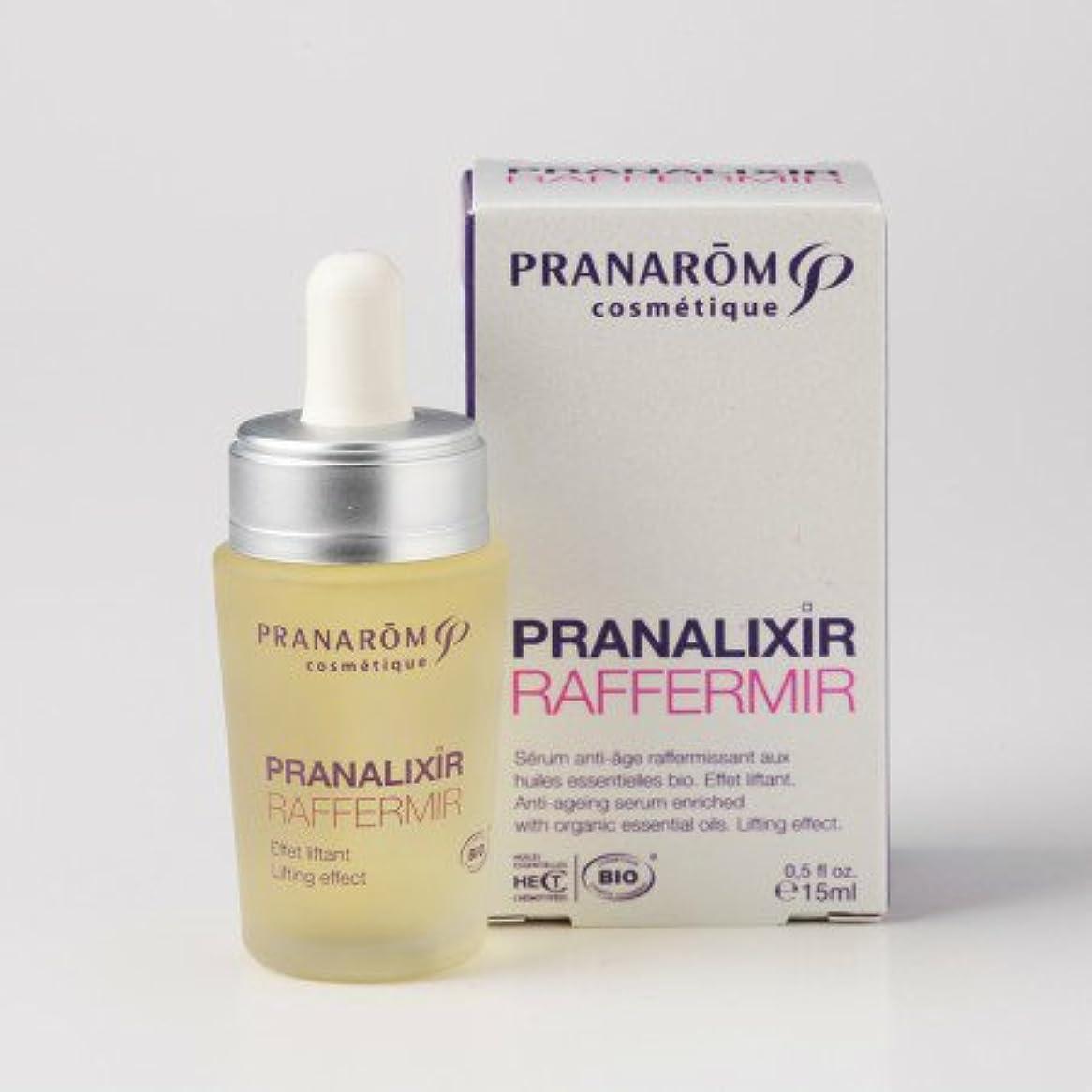 プラナロム プラナリキシア ラフェルミア 15ml エイジングケア (PRANAROM 美容液 プラナリキシア)
