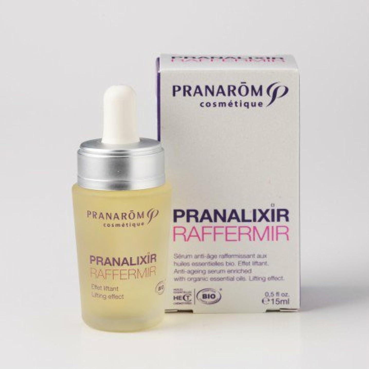 放棄バラエティ離すプラナロム プラナリキシア ラフェルミア 15ml エイジングケア (PRANAROM 美容液 プラナリキシア)