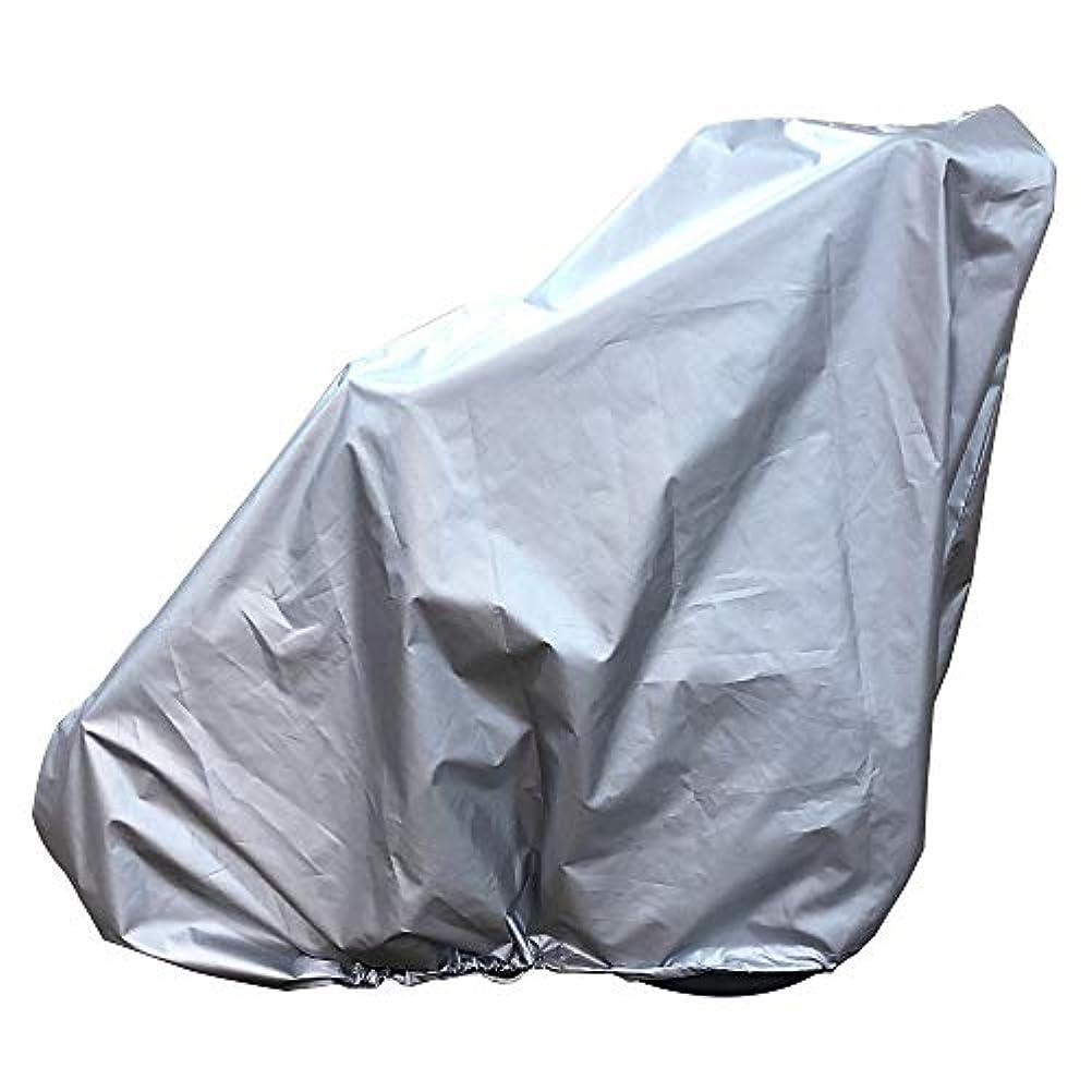 シェルアプトトークン車椅子カバー 2 裾絞り付き 保管用 防水?撥水?UV加工生地 日本製 ポリエステル
